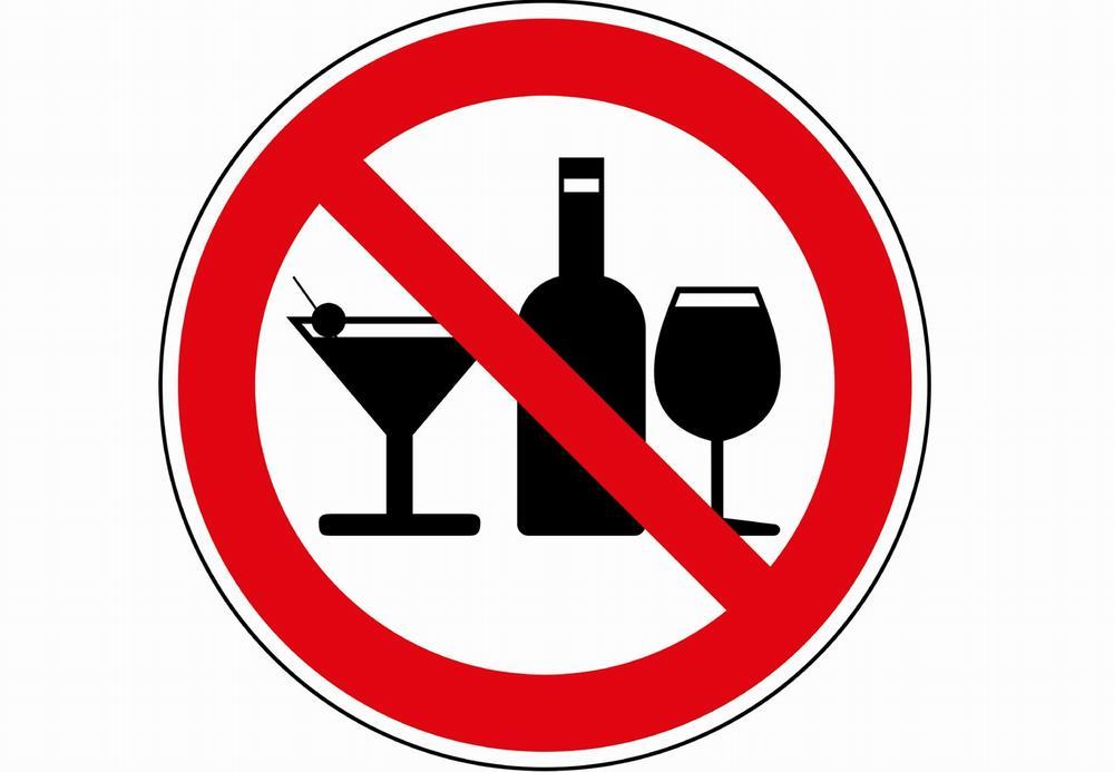 Отказ от алкоголя после шунтирования сосудов