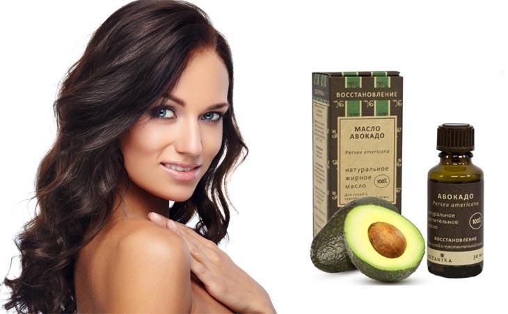 Масло авокадо для женской красоты