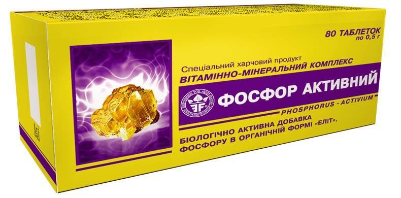 Препарат с содержанием фосфора